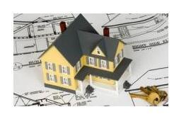 Акт 16 недвижимость в Болгарии