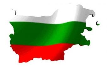 Вид на жительство в Болгарии представительство