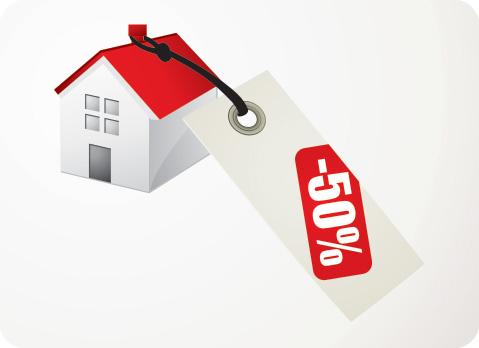 покупка дешевого дома в Болгарии