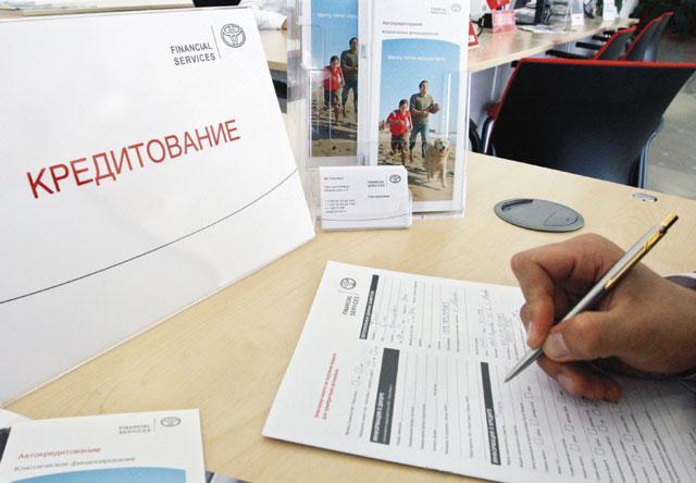 недвижимость в Болгарии в кредит