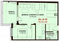 апартамент  Несебр