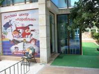 Детский центр Солнечный Берег